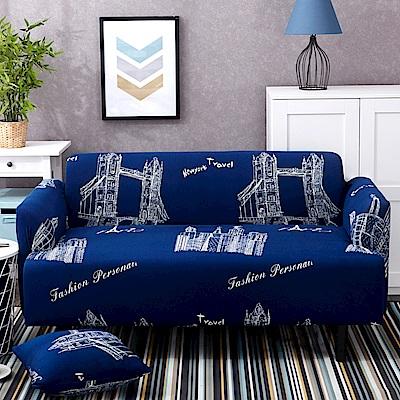 日創優品 倫敦鐵橋沙發套3人坐 (贈同款抱枕套x1)