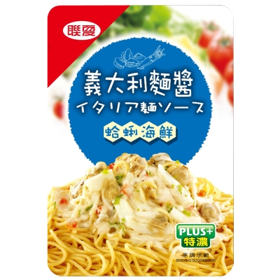 聯夏 義大利麵醬-蛤蜊海鮮(360g)