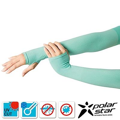 PolarStar UV涼感咖啡紗防蚊袖套 (2入組)『蘋果綠』P17514