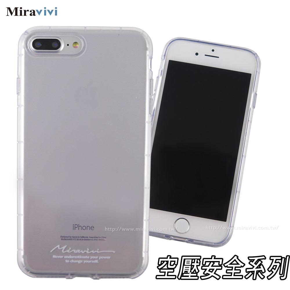 Miravivi iPhone 8/7 Plus(5.5吋)防摔氣墊空壓保護套
