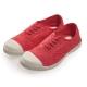 (女)Natural World 西班牙休閒鞋 印花4孔基本款*橘紅色 product thumbnail 1