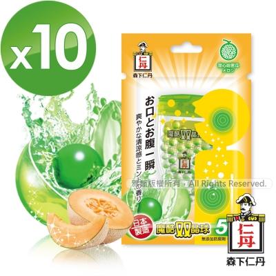 森下仁丹 魔酷雙晶球-甜心哈密瓜(10盒)
