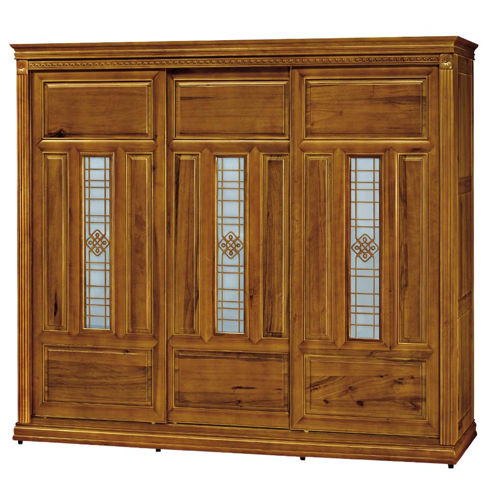 時尚屋 悍馬樟木色7尺衣櫃