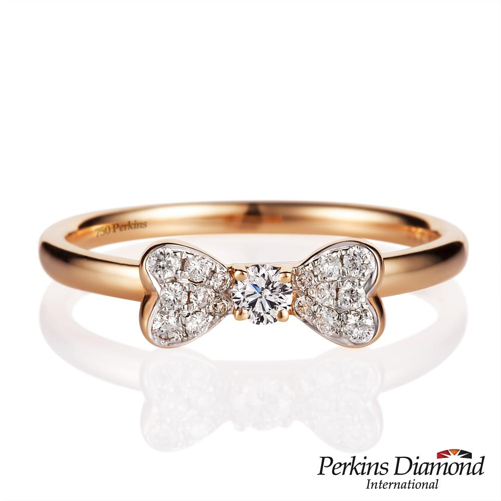 PERKINS 伯金仕 - Butterfly系列 0.18克拉鑽石戒指