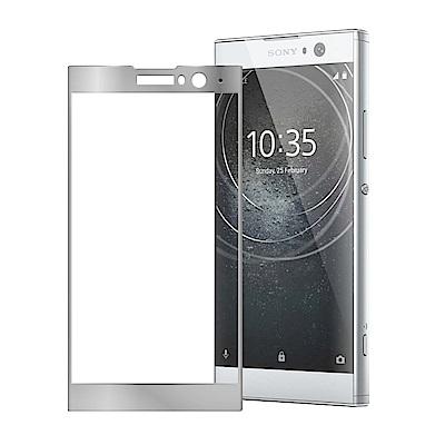 Oweida for SONY Xperia XA2 3D全滿版鋼化玻璃保護貼-銀色