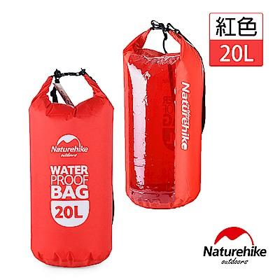 任- Naturehike輕量可透視密封防水袋20L 紅色
