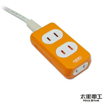 太星電工  彩色安全三孔延長線((2P11A9尺))橙/紅/綠 OC20309