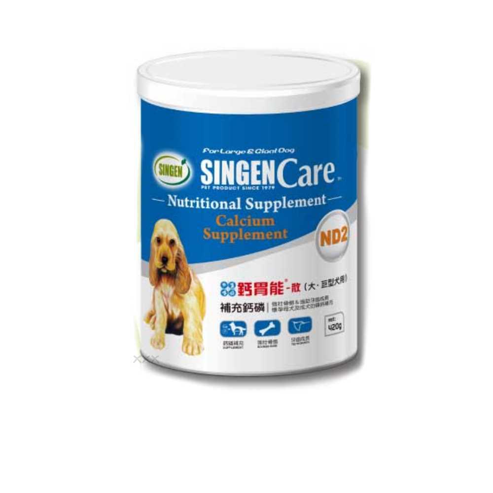 發育寶 Care系列-鈣胃能ND2補鈣鈣磷(大巨型犬)420g 2入