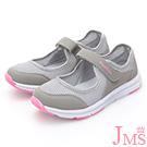 JMS-輕量休閒舒適網布健走鞋-淺灰色