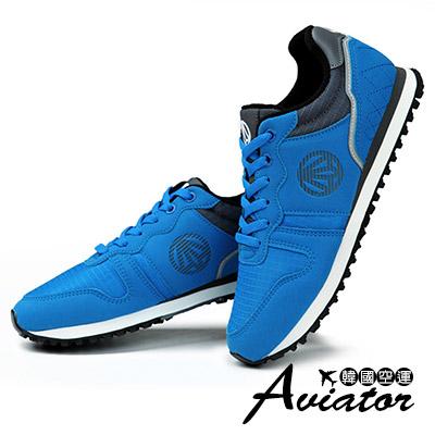 Aviator*韓國空運-PAPERPLANES正韓製麂皮透氣拼接運動鞋-藍