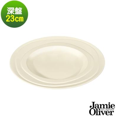 英國Jamie Oliver波浪紋設計白瓷深盤23公分