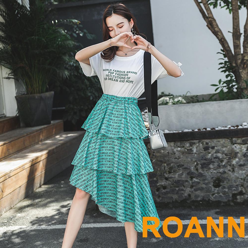 英文短袖T恤+不規則印花蛋糕裙 (共二色)-ROANN
