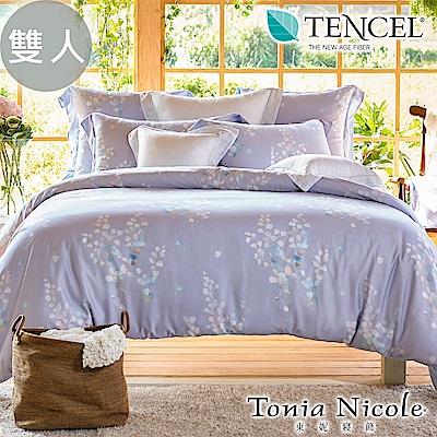 Tonia Nicole東妮寢飾 初夏琉光環保印染100%萊賽爾天絲被套床包組(雙人)