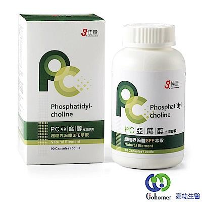 高紘生醫 PC亞麻醇 (90粒/罐)