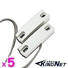 KINGNET 超值5入 感應器 防盜 磁力感應 磁簧開關 N.C常閉 米白色