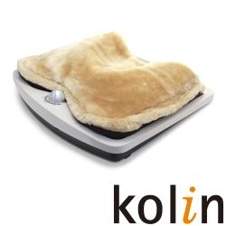 KOLIN 包覆式暖腳器