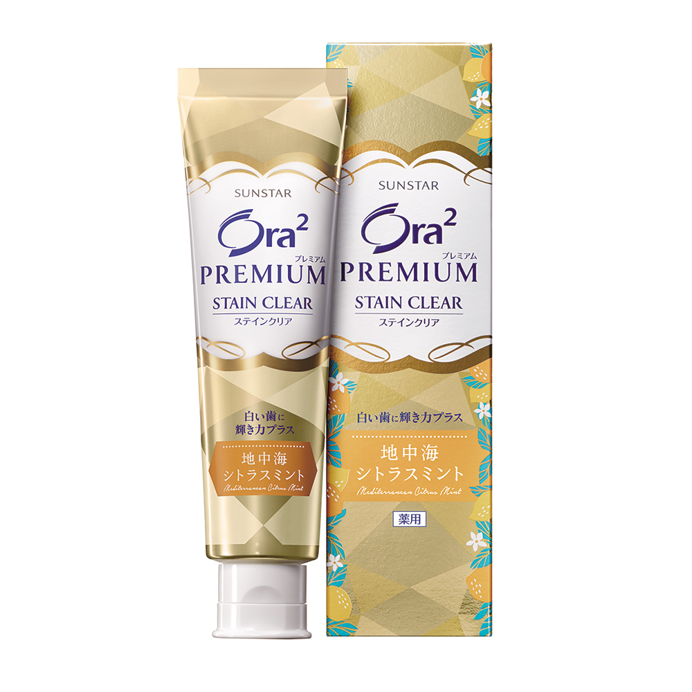 Ora2 極緻淨白牙膏100g-柑橘薄荷