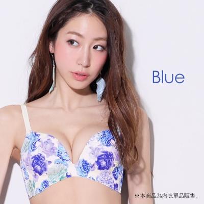 aimerfeel 芍藥玫瑰超盛內衣-藍色