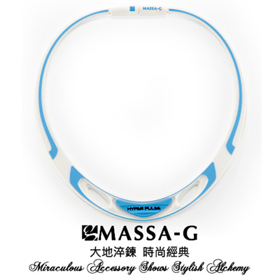 MASSA-G 【Hyper Pulse 極速巔峰-藍】鍺鈦項圈