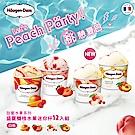 哈根達斯-全新雙桃水果迷你杯12入組(白桃覆盆子/黃桃優格/草莓/芒果覆盆子)