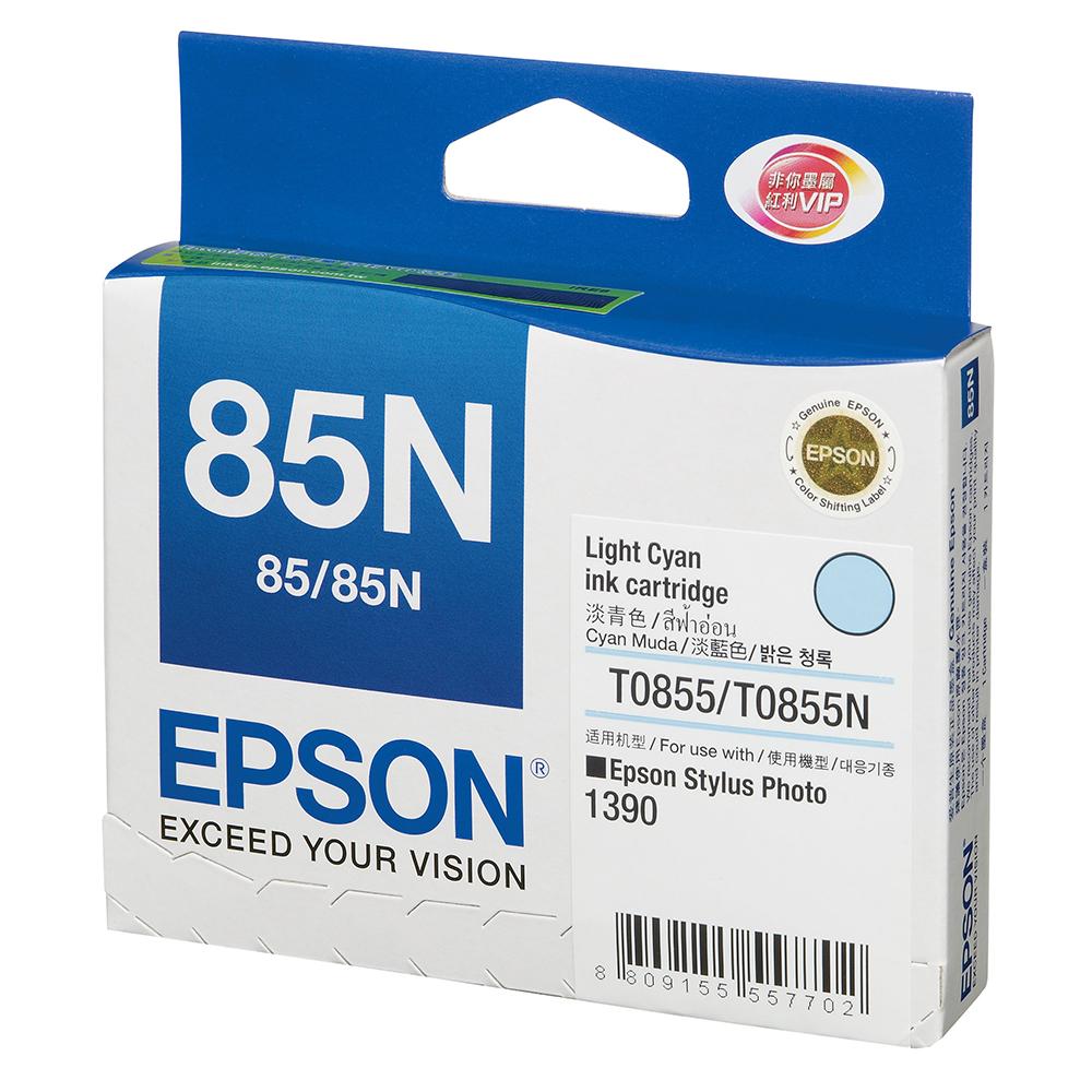 EPSON NO.85N 原廠淡藍色墨水匣(T122500)