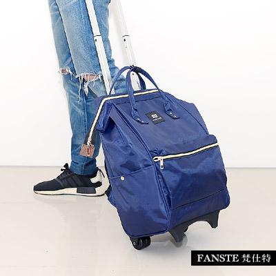 Fanste梵仕特 行李箱後背包 兩用強韌尼龍