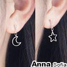 AnnaSofia 鏤空星月晨 不對稱925銀針耳針耳環(銀系)