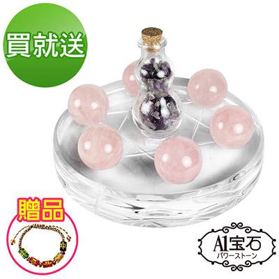 A1寶石  3A頂級紫水晶葫蘆粉水晶七星陣-招桃花旺人際-贈五行開運手鍊(含開光)