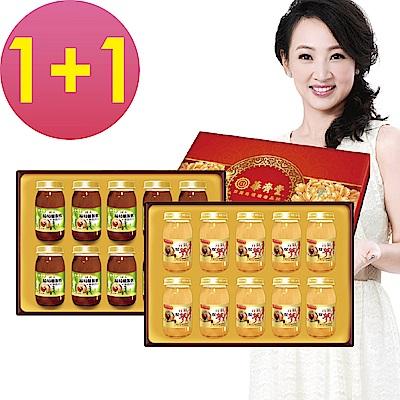 華齊堂 雙蔘葡萄糖胺活力元氣精選(60mlx10瓶)1+1盒