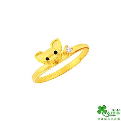 幸運草 快樂寶貝黃金戒指