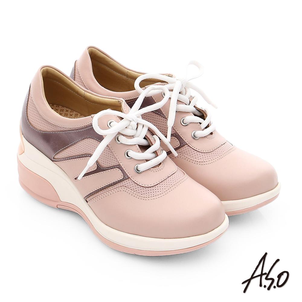 A.S.O 抗震美型 牛皮綁帶奈米楔型休閒鞋 粉紅色
