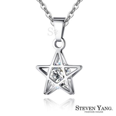 STEVEN YANG 白鋼項鍊 燦爛星空 (銀色)