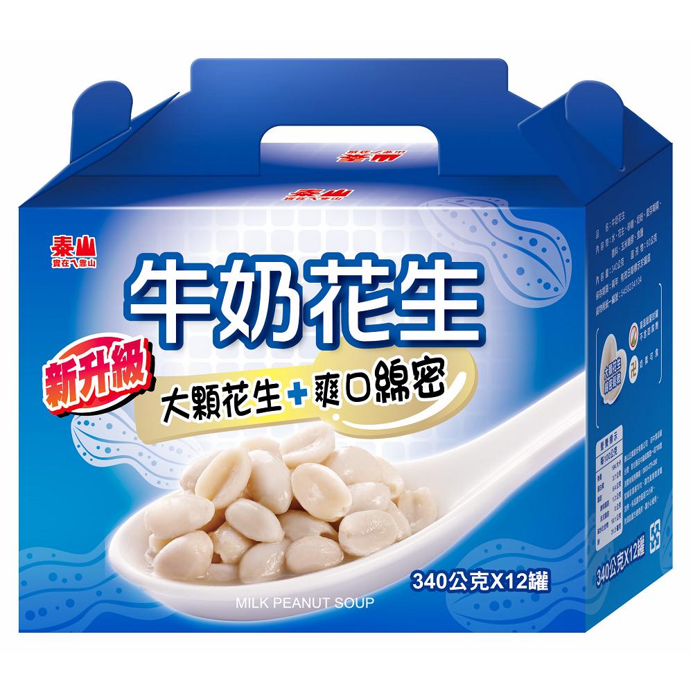 泰山 特濃牛奶花生(340gx12入)