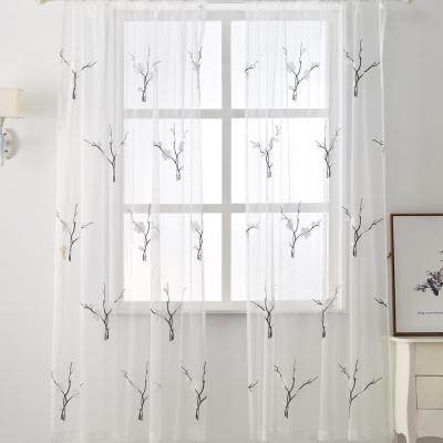伊美居 - 梅花刺繡落地窗紗 130x230cm(2件)