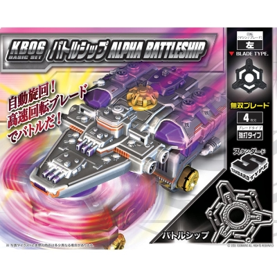 TAKARA-TOMY-騎刃王-KB06-鋼艦騎-左旋攻擊型