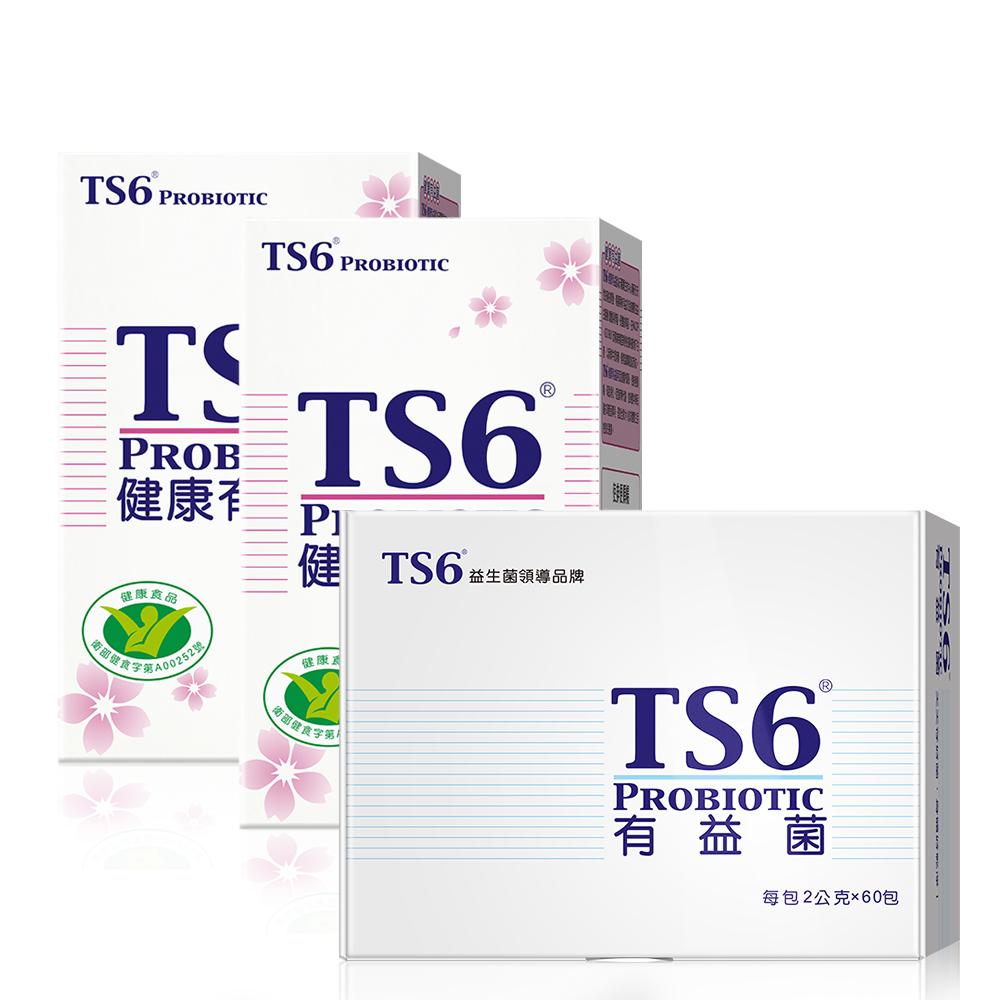 TS6 健康有益菌(2g/包,30包/盒)x2盒+有益菌x1盒(2g/包,60包/盒)