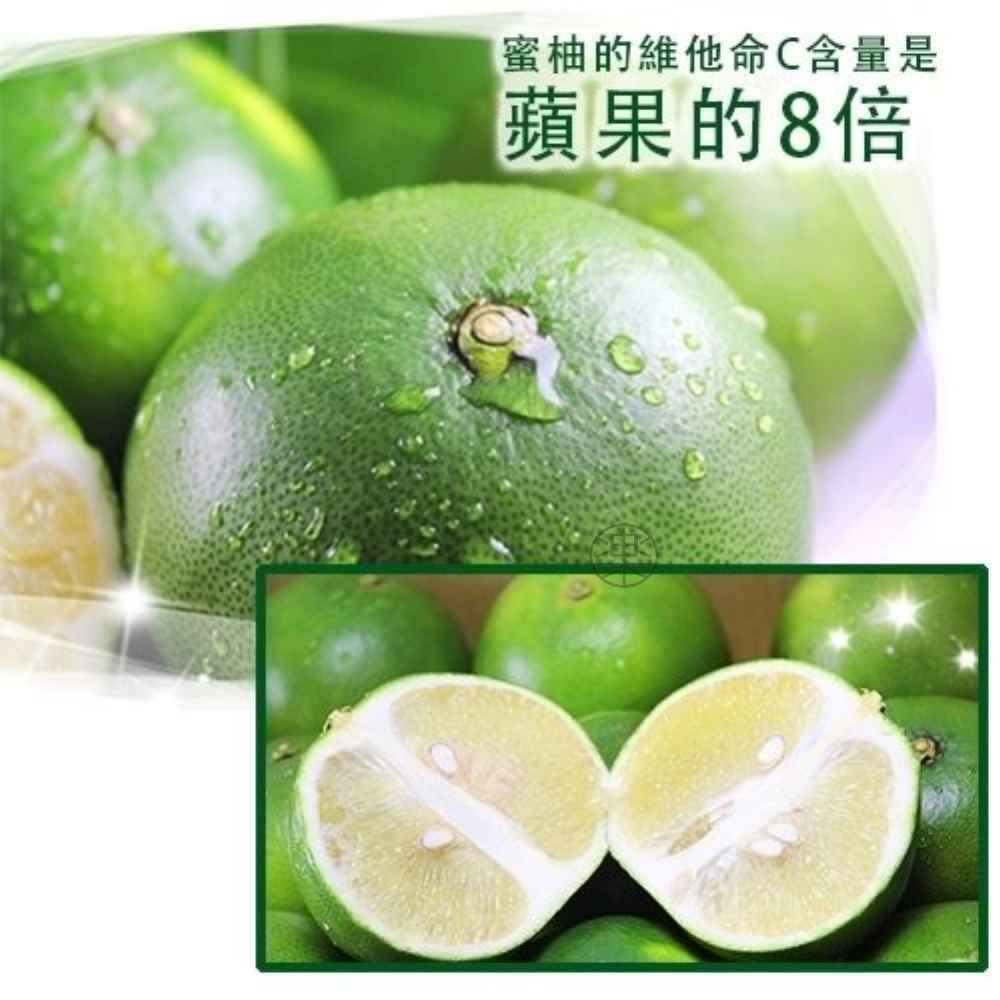 (滿999任選【果之蔬】綠寶石黃金蜜柚(葡萄柚)【4顆入/單顆約280~320克±10%】