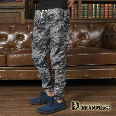 Dreamming 數位迷彩鬆緊抽繩束口休閒長褲-藍色