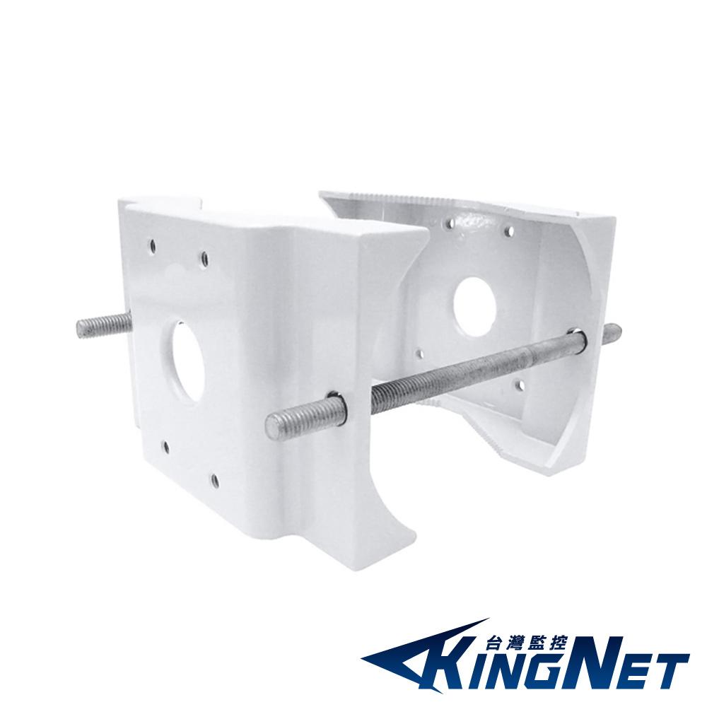 KINGNET 兩片式路燈夾具支架 支架/腳架 最大安裝直徑125mm