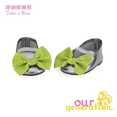 Our generation 綠蝴蝶舞鞋 (3Y+)
