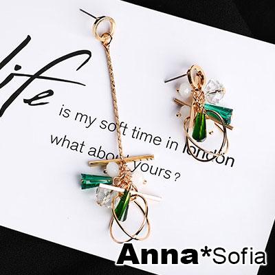 AnnaSofia 錐綠晶垂交錯圈 中大型不對稱耳針耳環(金系)