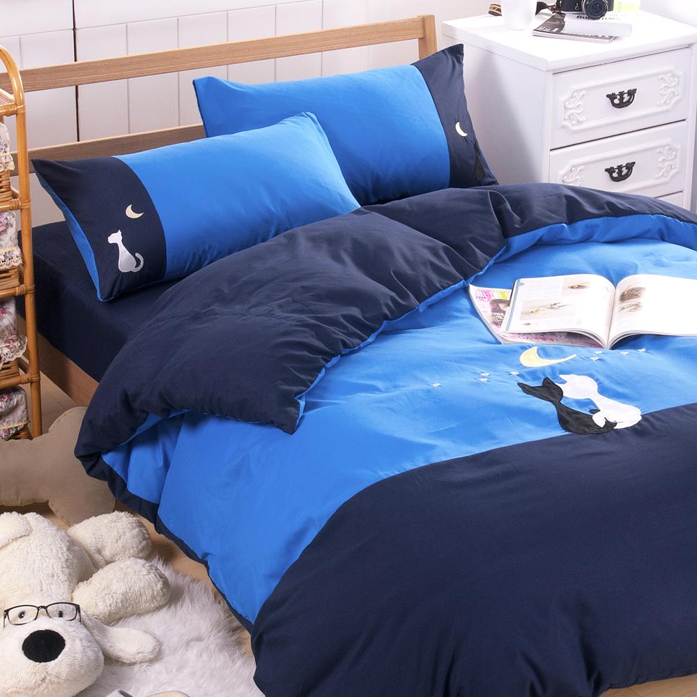 日本濱川佐櫻-星夜之戀 雙人四件式貼布繡被套床包組