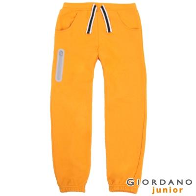 GIORDANO童裝多彩棉質抽繩束口褲-33-鎘黃