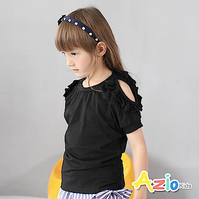 Azio Kids 童裝-上衣 純色抓皺露肩短袖棉T(黑)