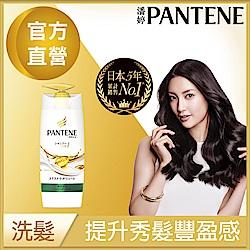 極緻潘婷養潤豐盈修護洗髮乳450ML