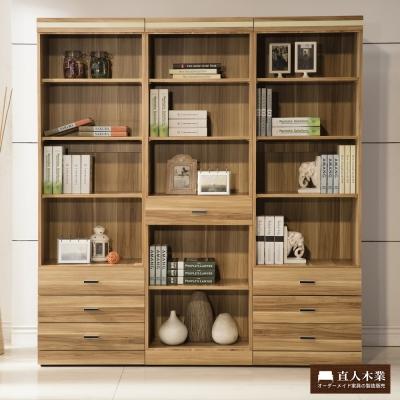 日本直人木業傢俱-LIKE二個3抽書櫃一個1抽(180x40x192cm)