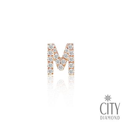City Diamond引雅【M字母】14K玫瑰金鑽石耳環(單邊)