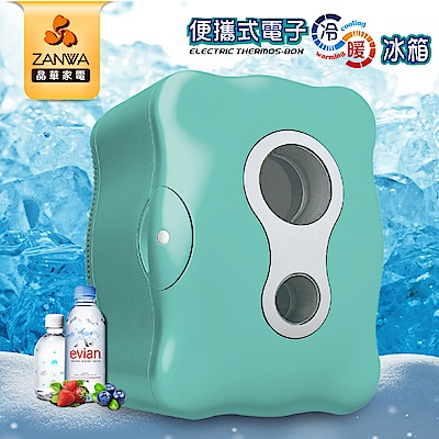 ZANWA晶華 便攜式冷暖兩用電子行動冰箱/冷藏箱/保溫箱(CLT-08B)