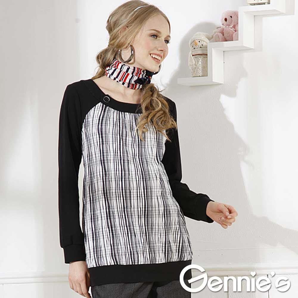 【Gennie's奇妮】歐風個性黑白條紋秋冬孕婦上衣(G3W02)