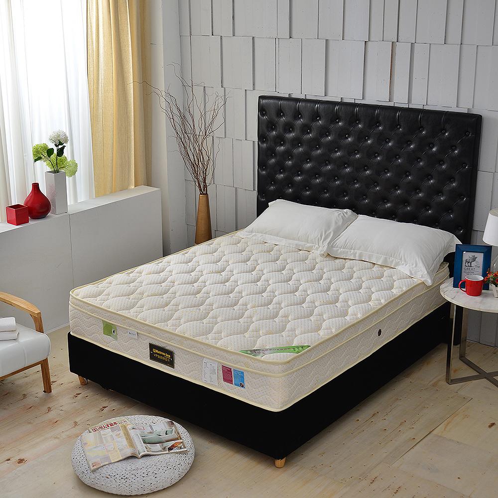 MG珍寶 天皇三線 涼感天絲抗菌 側邊強化獨立筒床墊 單人3.5尺 護腰床